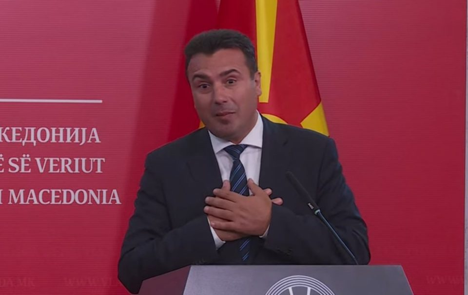 Zaev released the list of new collaborators, but not their fees