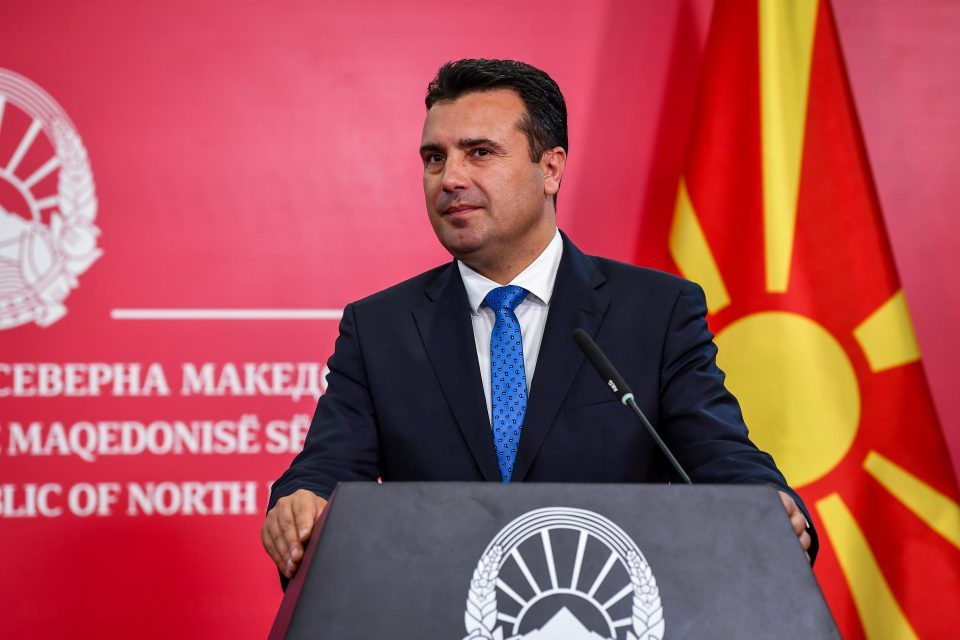 Zaev meets historians prior to Tuesday's Macedonian-Bulgarian Joint Expert Committee meeting