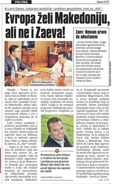 Gaiser: Europe wants Macedonia, but not Zaev!