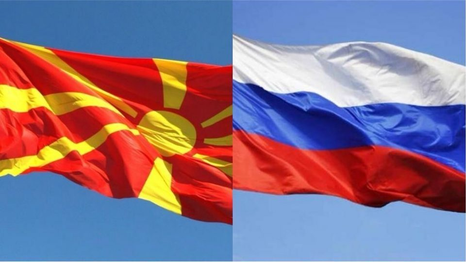 Macedonia-Russia joint intergovernmental commission to hold session after break of five years