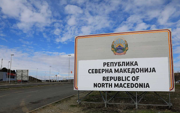 Kathimerini: Skopje not obliged to call itself North Macedonia at home