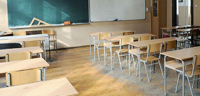 General strike in education sector as of November 11