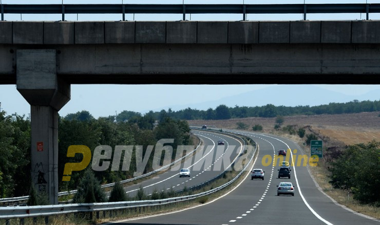 Macedonia is not even ranked on the list of best highways