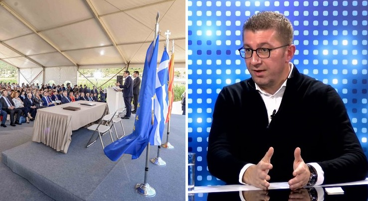 Mickoski: Zaev's agreements did not solve our problem, they brought us new ones