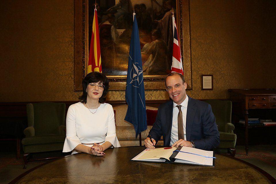 Britain also ratifies NATO accession protocol