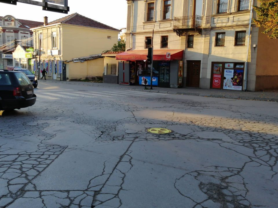 New guerrilla action in Bitola, the city wakes up with an eerie warning