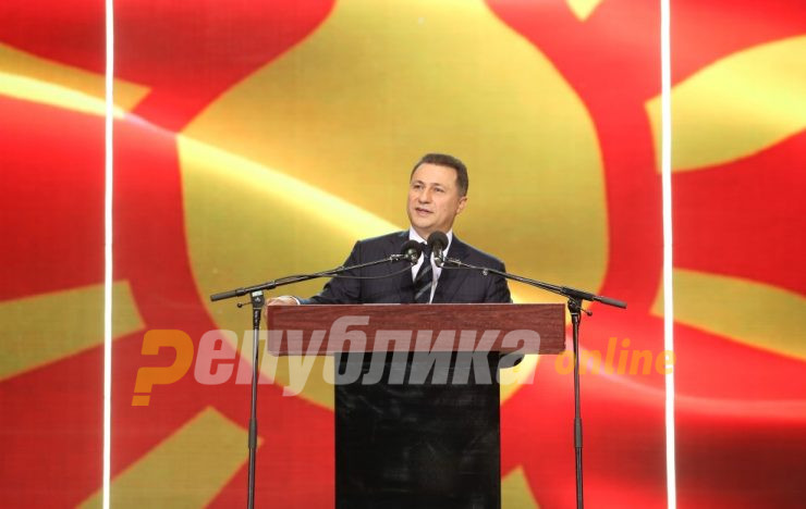 Gruevski hopes that Bulgaria will stop obsessing over the Macedonian history