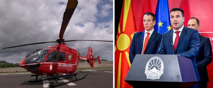 Suspiciously timed registration of the company which won the public medevac contract raises questions