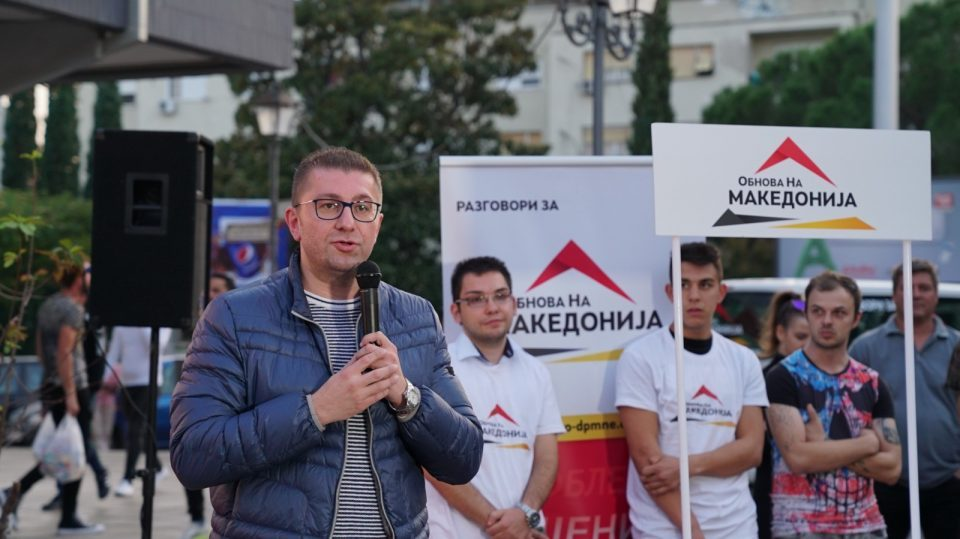 Mickoski: The patience of VMRO-DPMNE is over, join us in the streets