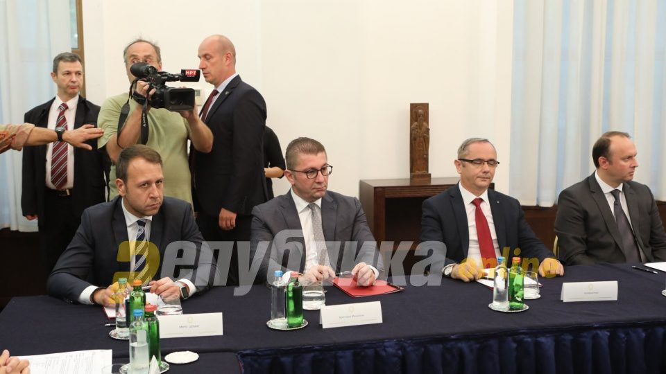 Mickoski requested, the other leaders agreed Macedonia to respond to declaration of Bulgarian Government