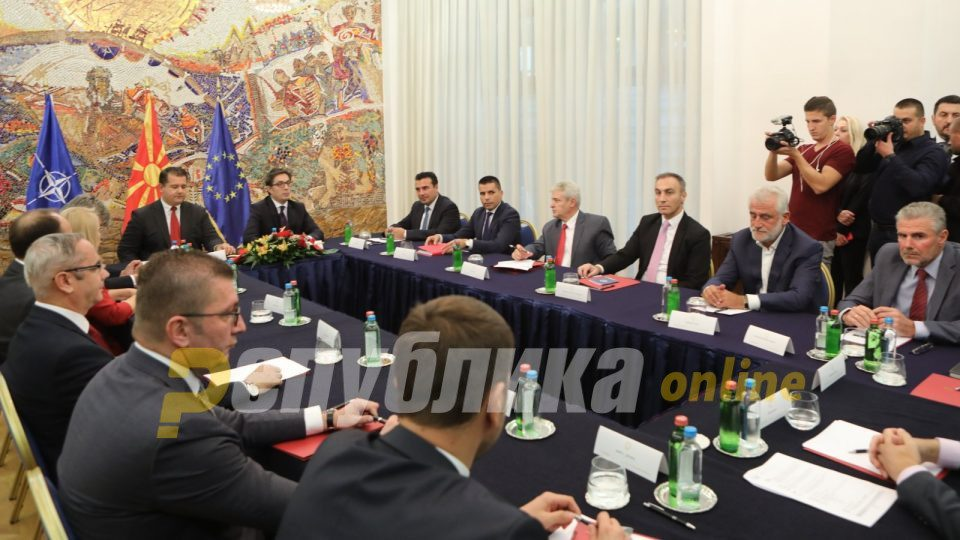 Leaders meeting taking place at presidential villa