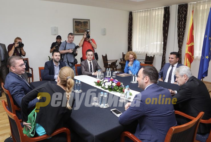 Leaders' meeting to be held at Villa Vodno on Sunday