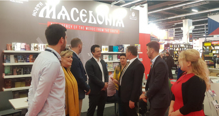 Macedonian day held at Frankfurt Book Fair