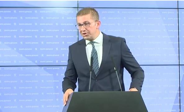 Watch Live: Hristijan Mickoski's extraordinary press conference