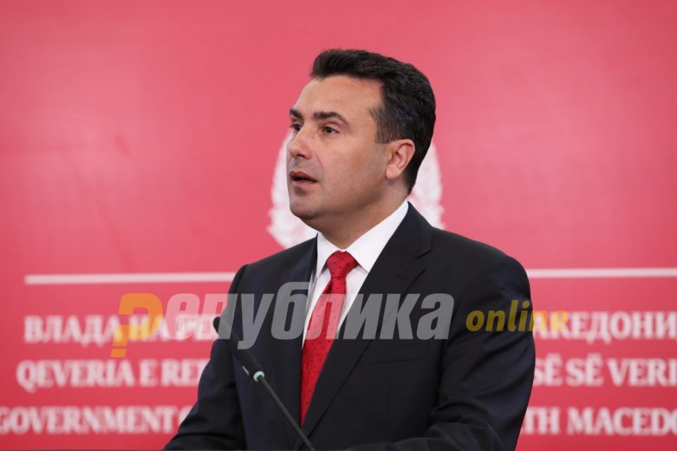 Prime Minister Zaev calls for early elections as soon as possible