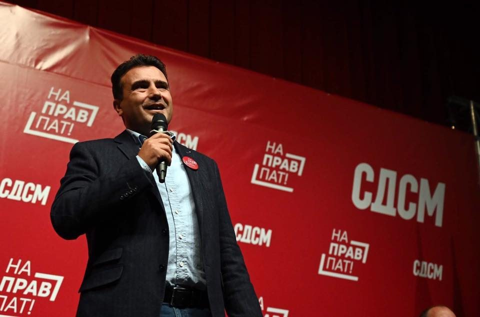 Zaev on date for EU negotiations: France and Germany to discuss Macedonia on Wednesday