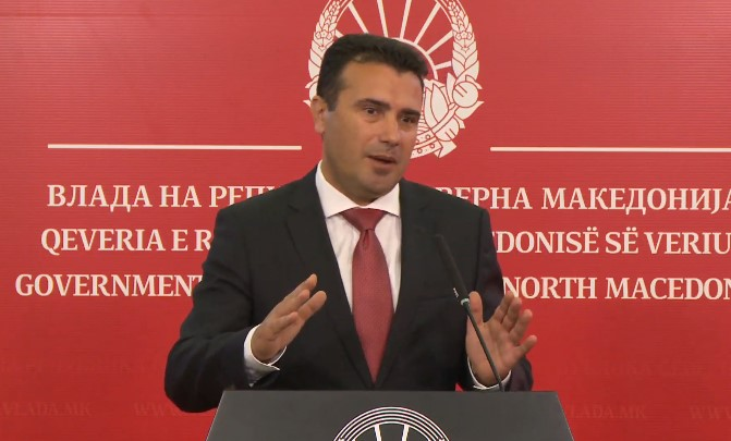Zaev confirmed that they had requested the Venice Commission to postpone the decision on the Languages Law