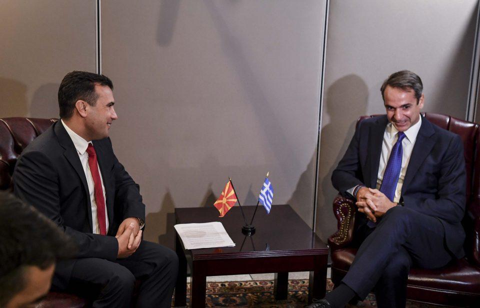 Zaev to meet Mitsotakis on Thursday