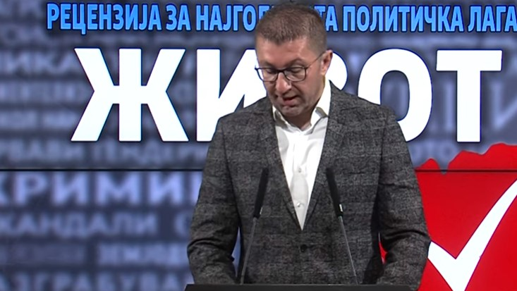 Mickoski on the Mini Schengen initiative: For us, the only option is to join the EU