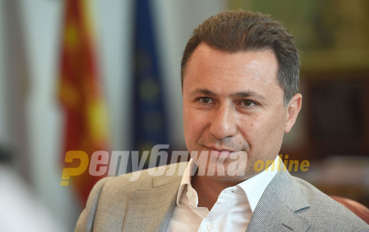 "Gruevski will not be prosecuted in ""Trajectory"" case due to expired statute of limitations"