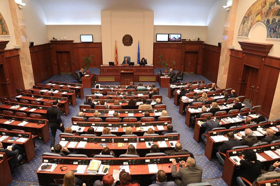 Parliament to discuss 2020 draft-budget