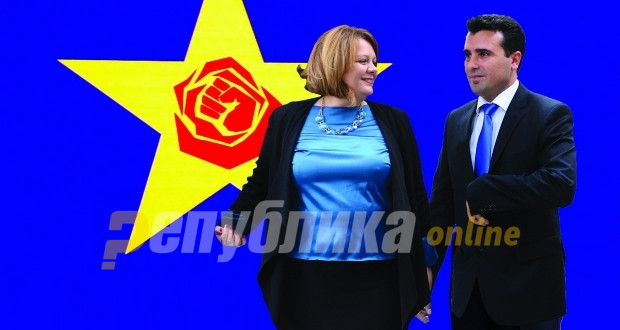 """It took a while, but Zaev's """"prophecy"""" that Janeva will be released from prison finally came true"""