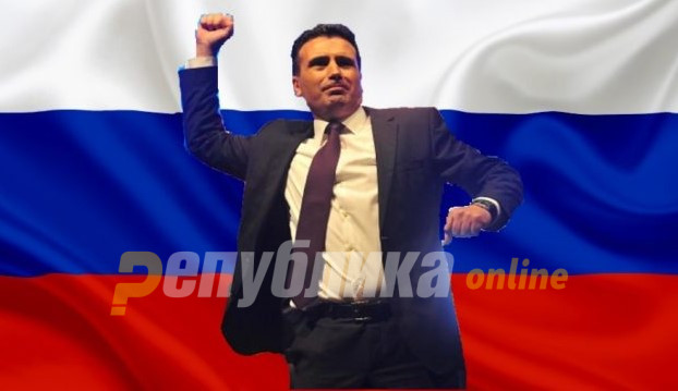 Zaev signals new openness toward Russia