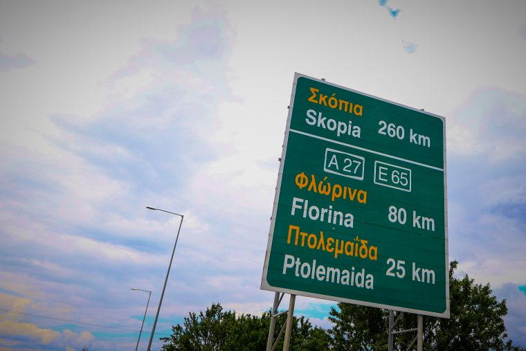 "Pendarovski: All road signs in Greece still read ""Skopje"""