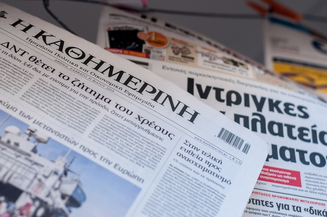 Kathimerini predicts that Zaev will lose the elections badly unless he receives an EU boost