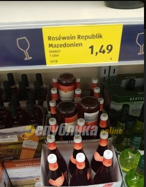 """While waiting the commission with Greece to start working, Macedonian wines from """"North"""" are sold in German markets"""