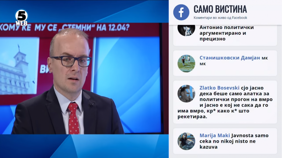Milososki: I think there is secret agreement between PM Zaev and former PM Gruevski's closest associates