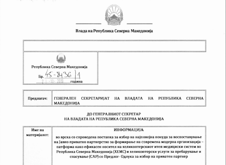 What and why the Government hides about the helicopter business: Secret report signed by Raskovski made public