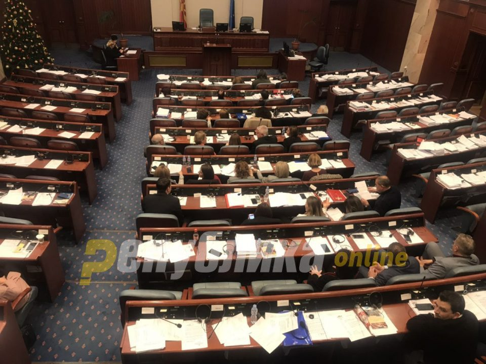 Amendments to the Law on Minimum Wage adopted