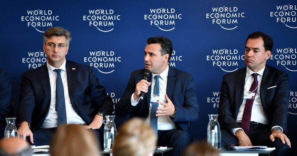 Zaev in Geneva: I see light!