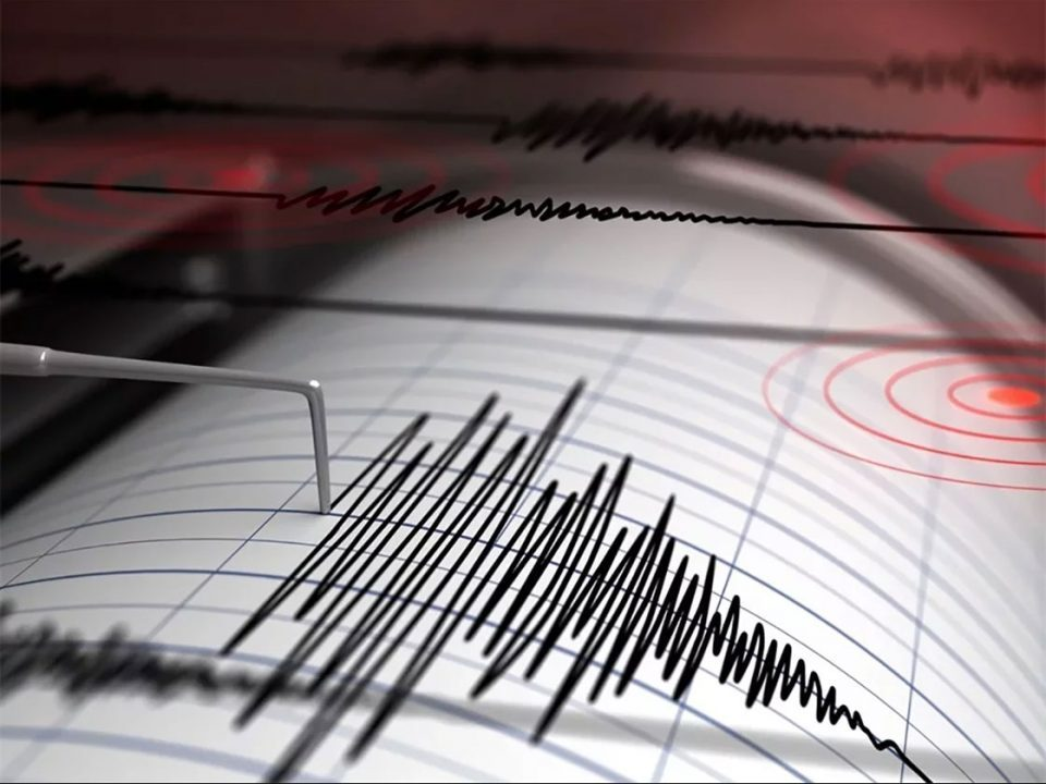 Earthquake of 4.7 magnitude shakes Bosnia