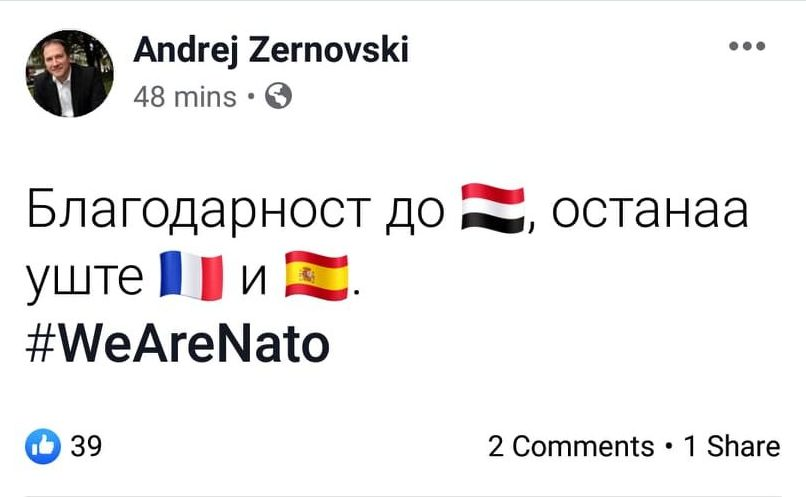 From name issue to emoji issue – Zernovski expresses gratitude to Yemen instead of the Netherlands over Macedonia's NATO accession