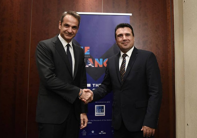Outgoing PM Zaev: Greece will help us get date for start of EU accession negotiations