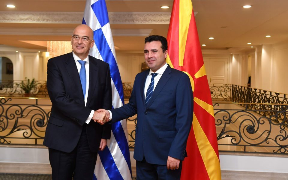 Greece is the third largest investor in Macedonia, aspiring to be the first