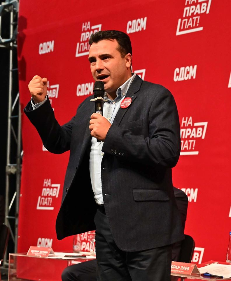 Outgoing Prime Minister Zaev: As long as I breathe, Gruevski will not be saved!