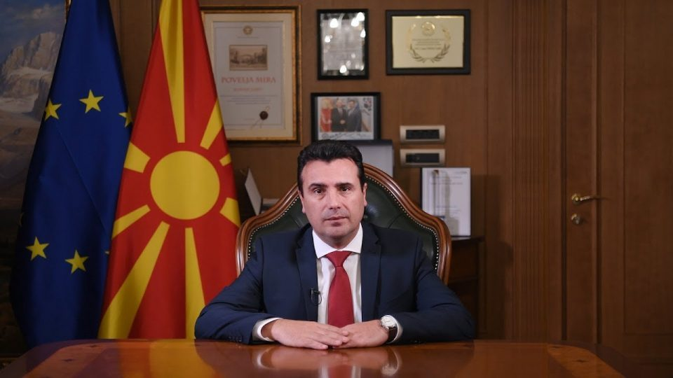 Outgoing PM Zaev: The Government calls on the EC to immediately begin monitoring high-profile court cases