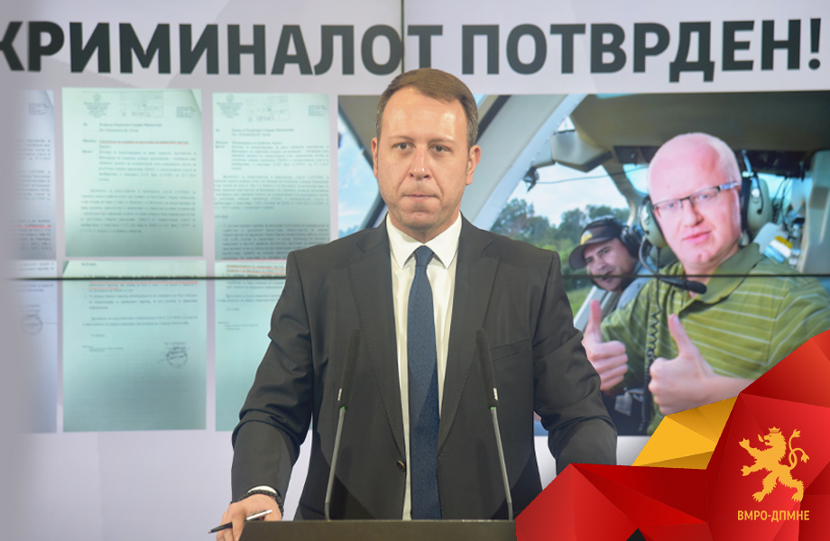 Janusev shows documents: Helicopter business will be funded from tolls and will cost 72m euros