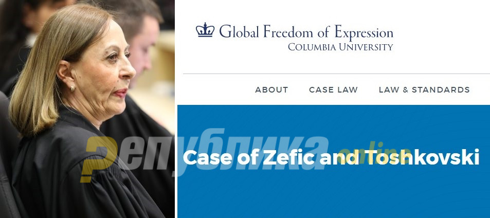 "Kacarska's unconstitutional nebulousness in ""April 27"" case also published by Columbia University"