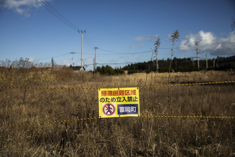 Melted nuclear fuel debris removal at Fukushima to begin in 2021