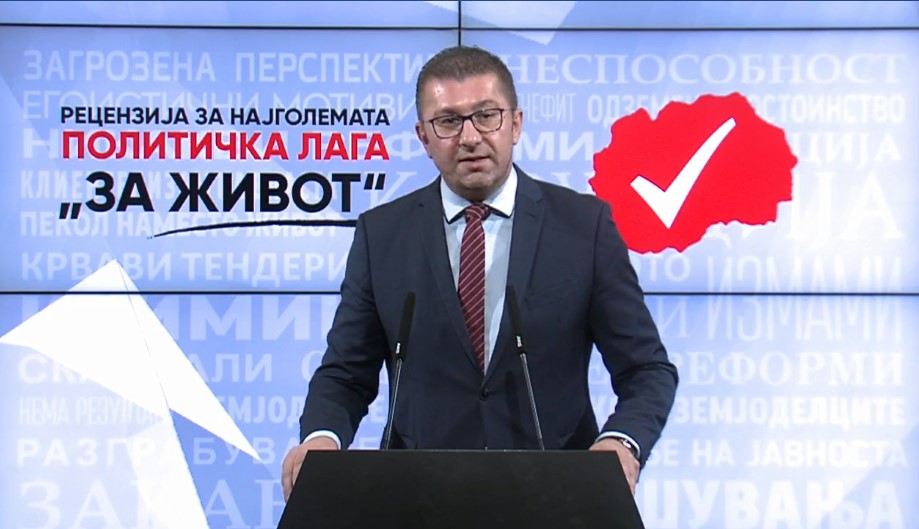 Mickoski calls on Zaev to accept the changes VMRO is proposing to the law on languages