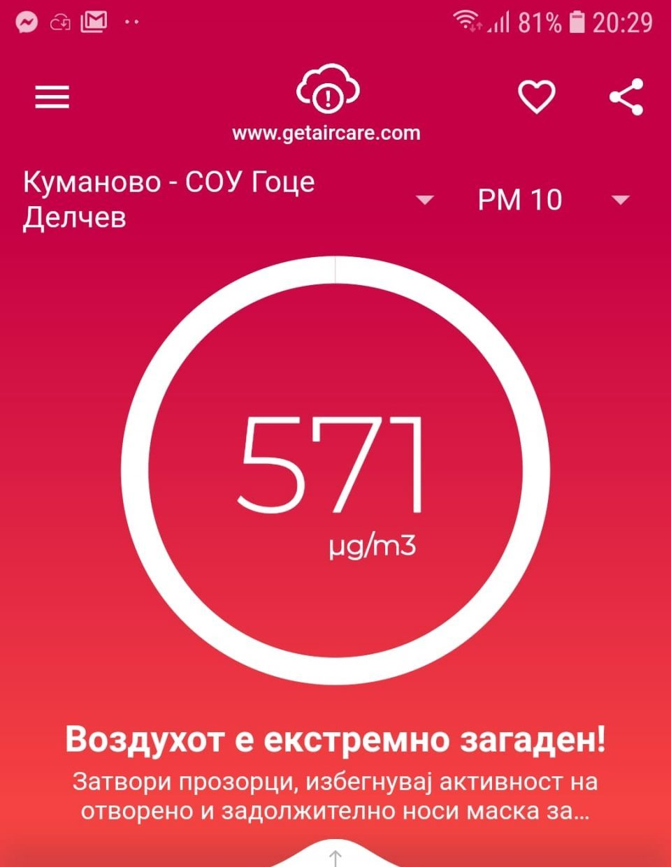 110 times higher concentration of PM 10 than allowed – Kumanovo tonight