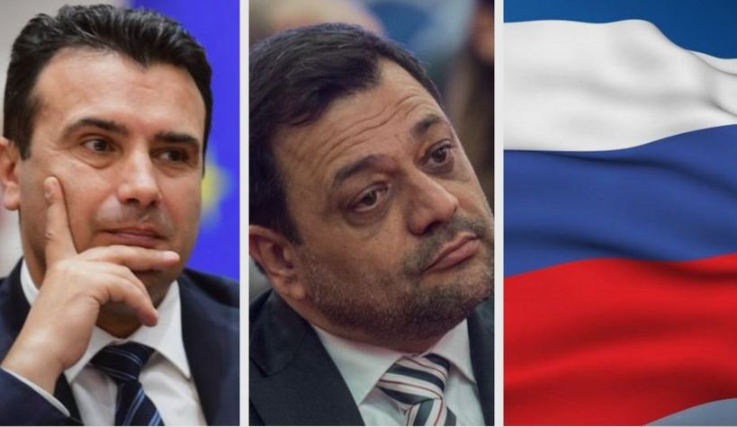 Lider: The Zaev Government wrote-off 20 million EUR in debt from a Russian owned energy company involved in money laundering