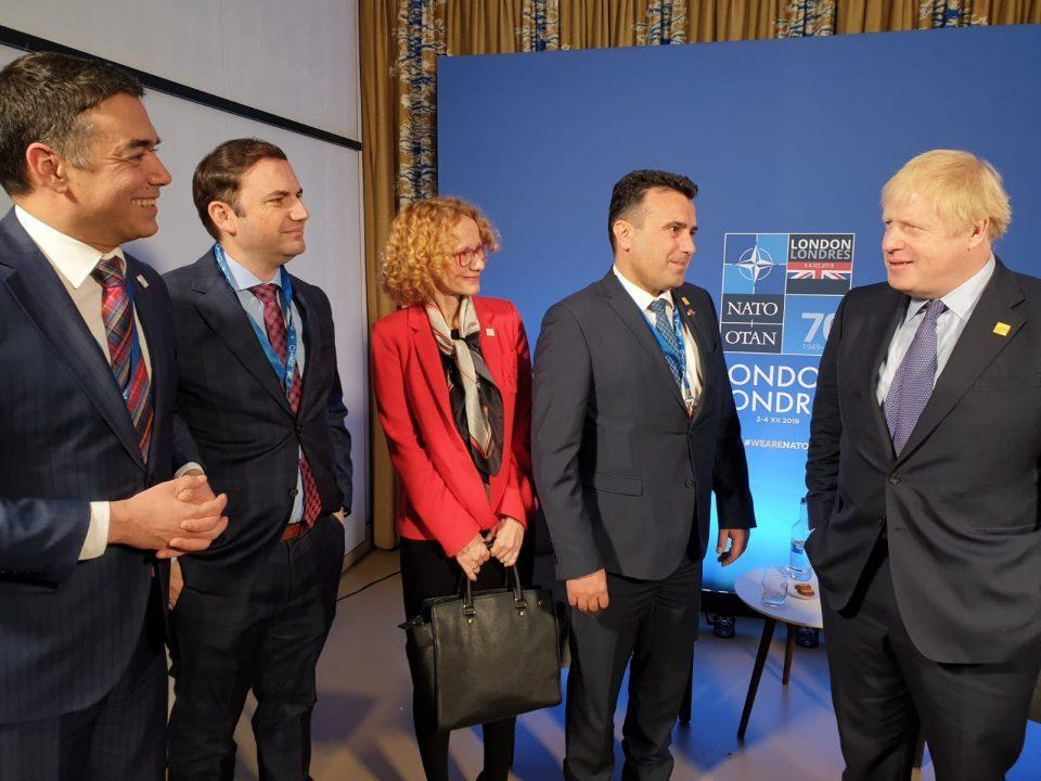 UK fully supports Macedonia