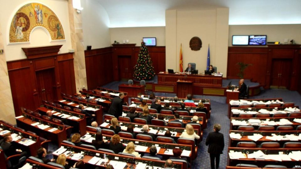 Hiding behind the holidays, SDSM wants to pass over 180 laws in shortened procedure