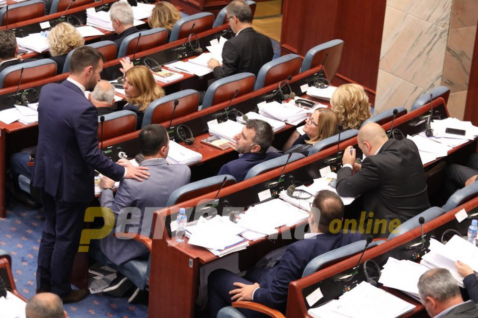 VMRO-DPMNE to submit amendments to the Law on Languages