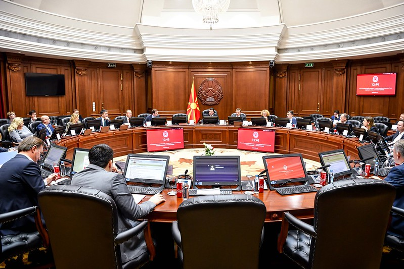 Government supports the initiative for authentic interpretation of Article 11